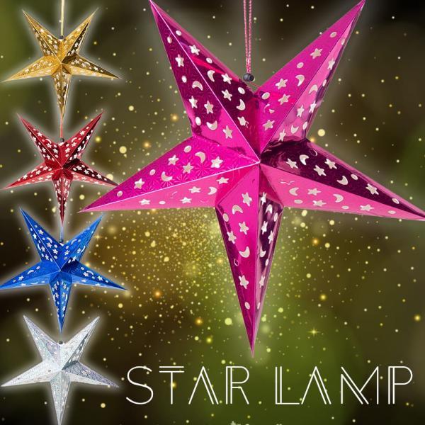 アドベント アドベントスター ペーパーオーナメント スターランプシェード 星型ランプデコレーション 直径:約55cm クリスマスデコレーション|tirakita-shop