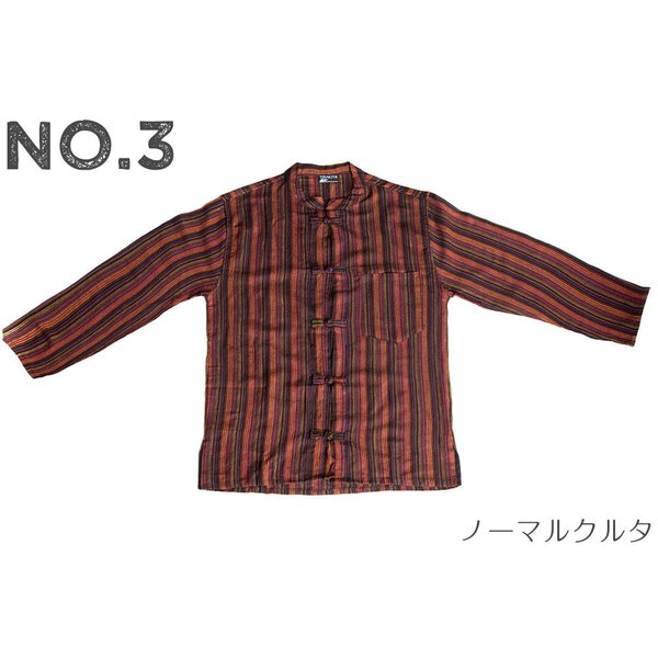 長袖ストライプクルタ / 送料無料 男性用シャツ 長袖シャツ レビューでタイカレープレゼント|tirakita-shop|11