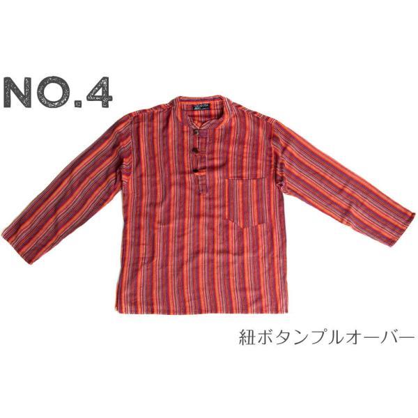 長袖ストライプクルタ / 送料無料 男性用シャツ 長袖シャツ レビューでタイカレープレゼント|tirakita-shop|12