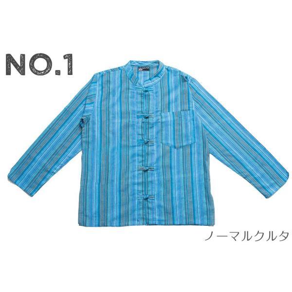 長袖ストライプクルタ / 送料無料 男性用シャツ 長袖シャツ レビューでタイカレープレゼント|tirakita-shop|09