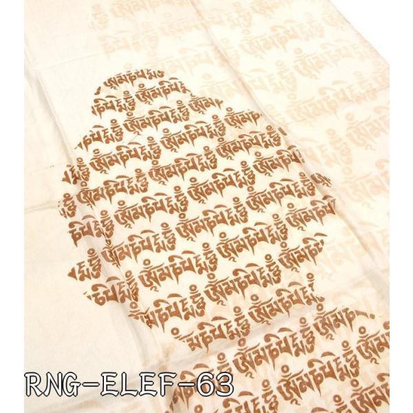 ラムナミ チベット 布 (160cm×70cm)ヒストリーブッダのファンシーストール ショール ドゥパッタ スカーフ レディース エスニック衣料 tirakita-shop 10
