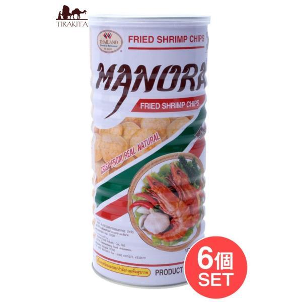 セット エビせん えびチップス お菓子 (6個セット)フライドシュリンプチップス Lサイズ缶(Manora) タイ