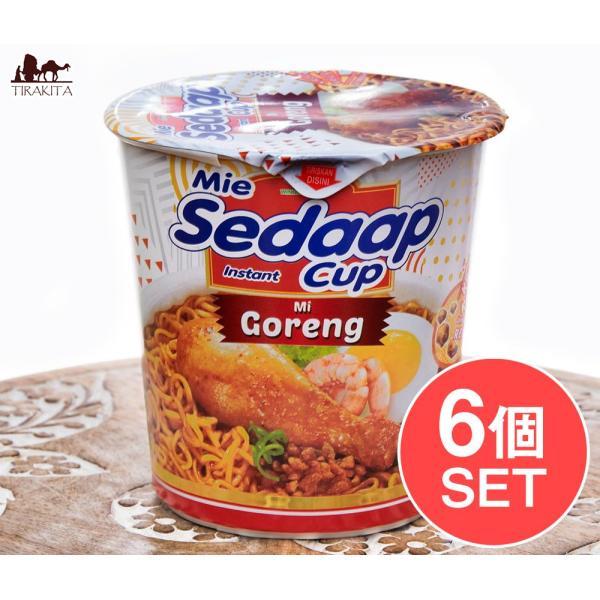 セット インドネシア料理 インスタント麺 (6個セット)インドネシア風カップ焼きそば(ミーゴレン味) Mi Goreng