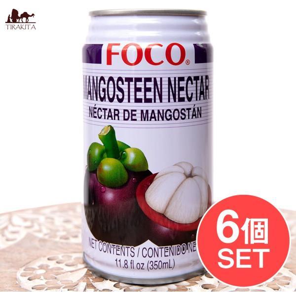 セット タイ ジュース FOCO (6個セット)FOCO マンゴスチンジュース 350ml缶 変わりもの食品 お菓子 飲み物