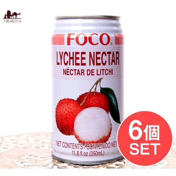 セット タイ ジュース FOCO (6個セット)FOCO ライチジュース 350ml缶 変わりもの食品 お菓子 飲み物 アジアン食品