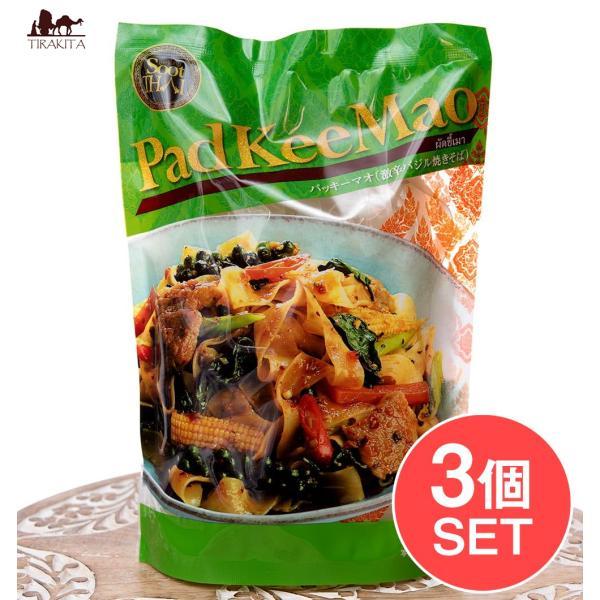 セット タイ料理 焼きそば バジル (3個セット)激辛バジル焼きそば