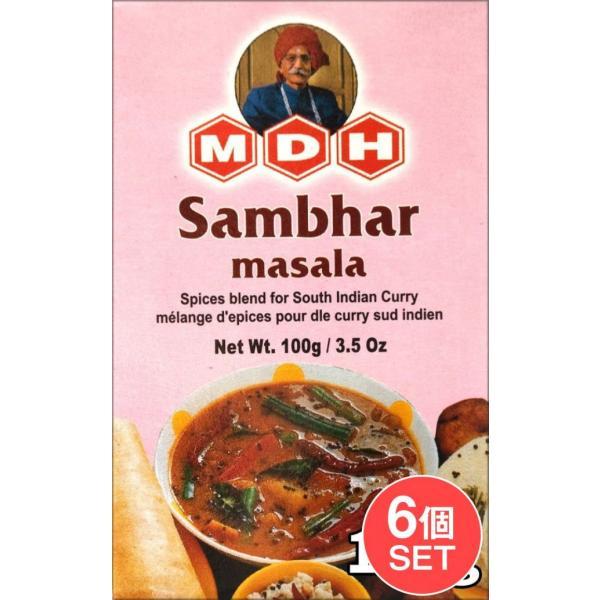セット MDH インド料理 カレー (6個セット)サンバル マサラ スパイス ミックス 100g 小サイズ (MDH)