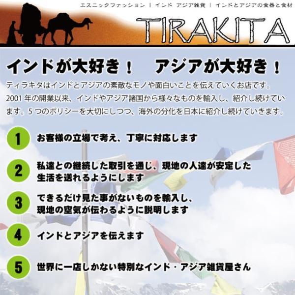 スパイラル・ディジュリドゥ(木目 ドット 赤黄系) / レビューでタイカレープレゼント|tirakita-shop|05