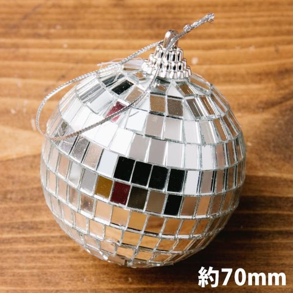 ミラーボール デコレーション パーティー クリスマス 手のひらサイズのミラーボール パーティーなどの装飾へ 70mm mirror ball エスニック インド アジア 雑貨|tirakita-shop