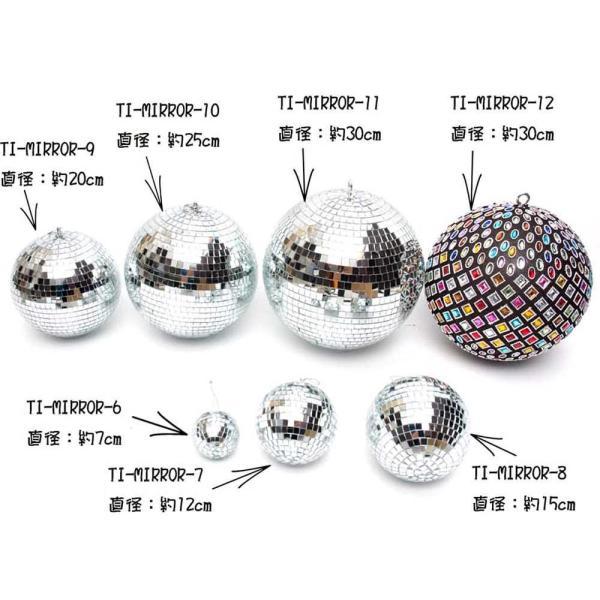 ミラーボール デコレーション パーティー クリスマス 手のひらサイズのミラーボール パーティーなどの装飾へ 70mm mirror ball エスニック インド アジア 雑貨|tirakita-shop|08