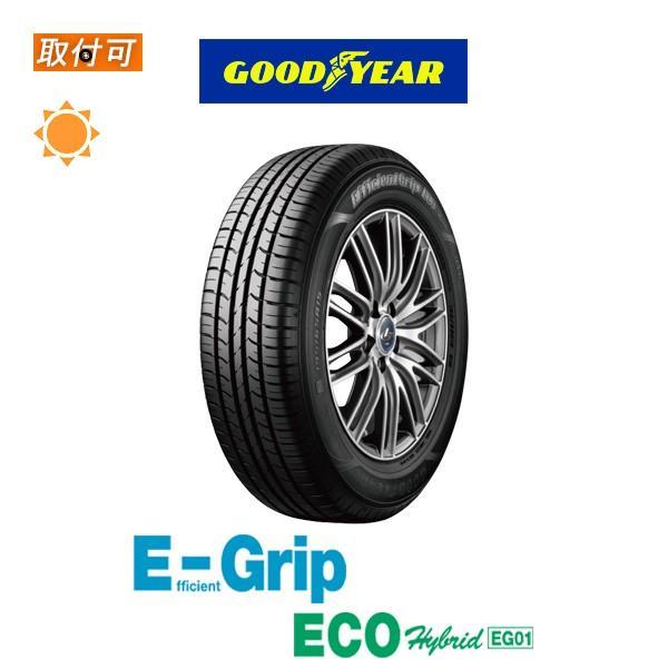 【最大14%off相当】グッドイヤー E-Grip ECO EG01 165/65R14 79S サマータイヤ 1本価格