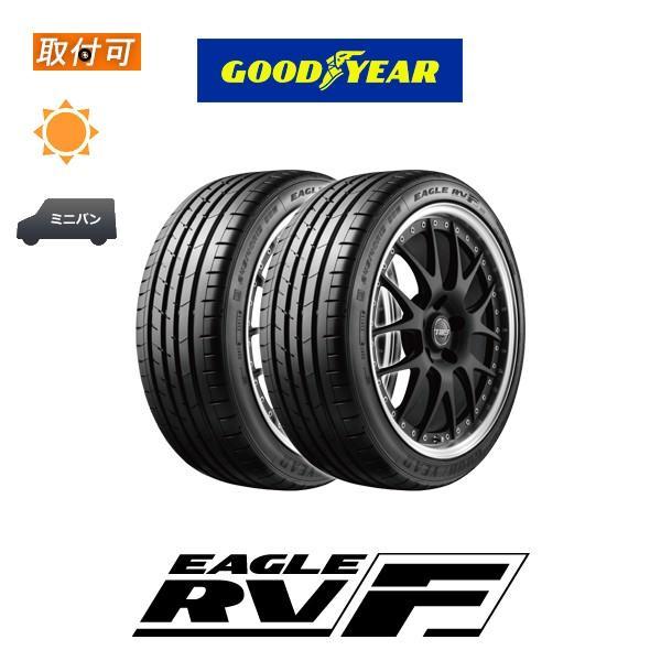 グッドイヤーEAGLERV-F165/55R1575Vサマータイヤ2本セット