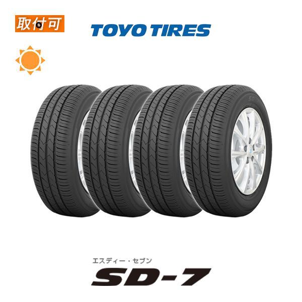 【最大14%off相当】トーヨータイヤ TOYO SD7 155/80R13 79S サマータイヤ 4本セット
