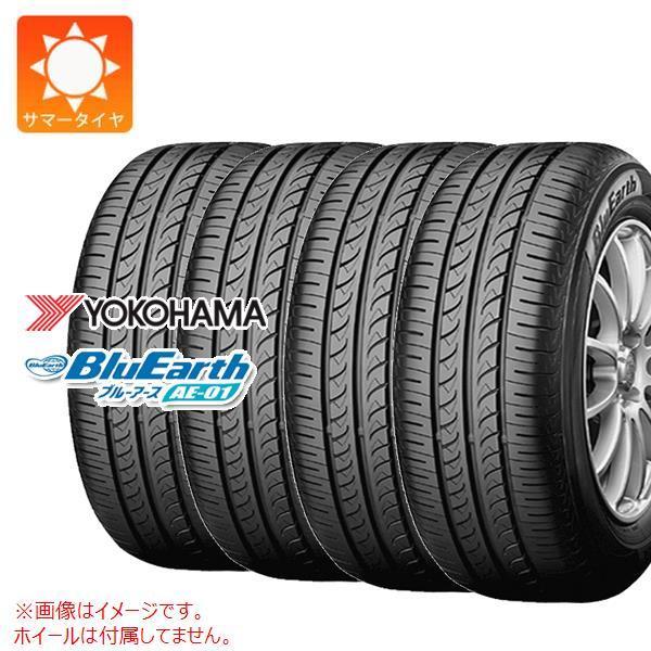 4本2021年製サマータイヤ165/55R1575VヨコハマブルーアースAE-01BluEarthAE-01
