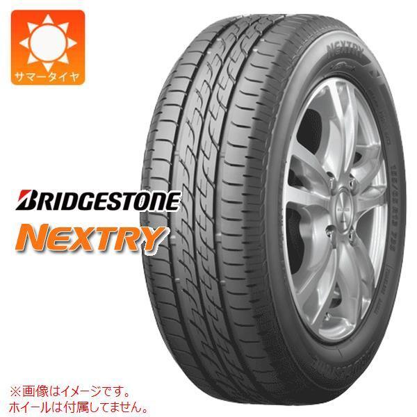 2018年製 サマータイヤ 155/65R14 75S ブリヂストン ネクストリー BRIDGESTONE NEXTRY|tire1ban