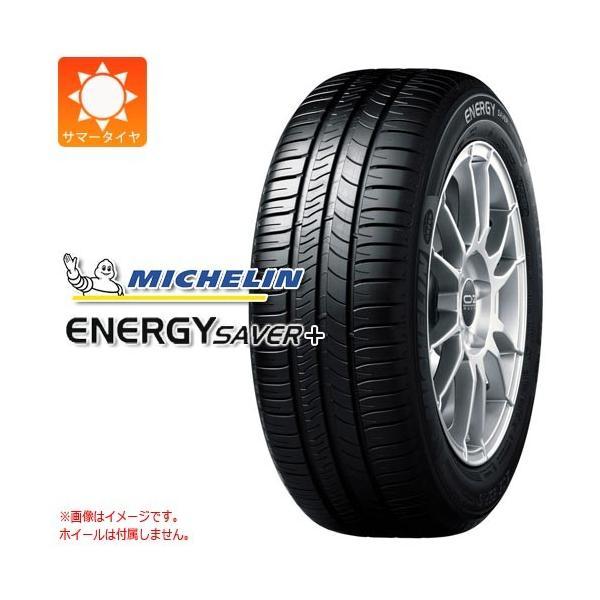 112ab0490 サマータイヤ 185 55R16 83V ミシュラン エナジーセイバープラス ENERGY SAVER+ 正規品|tire1ban ...
