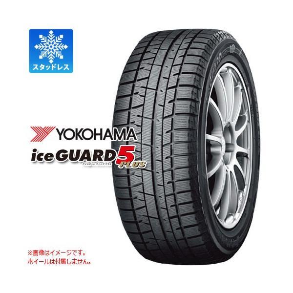 スタッドレスタイヤ165/65R1581QヨコハマアイスガードファイブプラスiG50iceGUARD5PLUSiG50