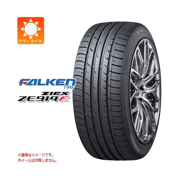 2本 サマータイヤ 185/60R14 82H ファルケン ジークス ZE914F ZIEX ZE914F|tire1ban|01