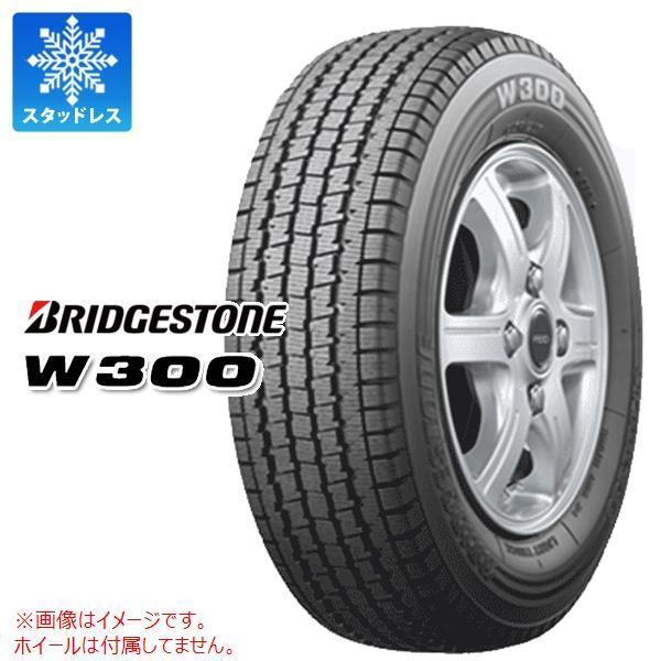 スタッドレスタイヤ145/80R1280/78NブリヂストンW300(145R126PR相当)バン/トラック用