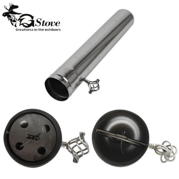 G-stove ジーストーブ専用 36.5cm ダンパー付き煙突 空気調整が可能 薪ストーブ