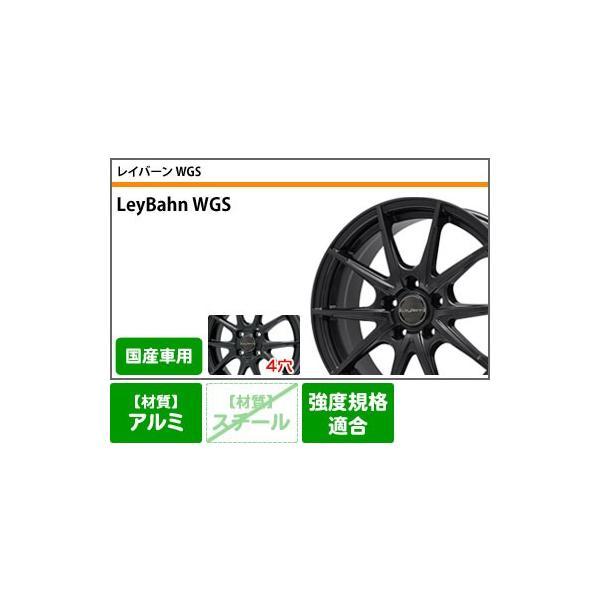 スタッドレスタイヤ ブリヂストン ブリザック VRX2 185/60R15 84Q レイバーン WGS|tire1ban|03