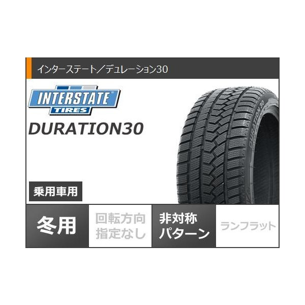 スタッドレスタイヤ インターステート デュレーション30 215/45R17 91H XL スマック スパロー 7.0-17|tire1ban|02