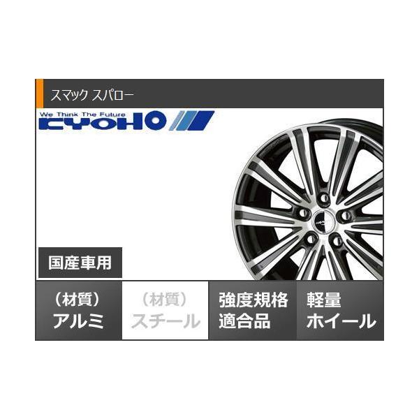 スタッドレスタイヤ インターステート デュレーション30 215/45R17 91H XL スマック スパロー 7.0-17|tire1ban|03