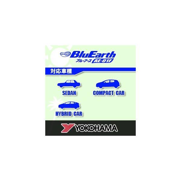 サマータイヤ ヨコハマ ブルーアース AE-01F 175/65R15 84S YOKOHAMA BluEarth 乗用車用低燃費タイヤ|tiredealer|03