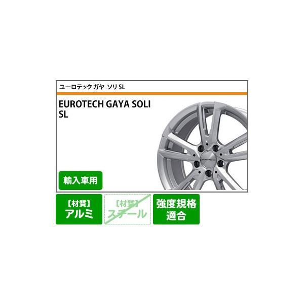 アウディ Q3 8U系用 スタッドレス ミシュラン エックスアイス3プラス 235/55R17 99H ユーロテック ガヤ ソリ SL|tiremax|03