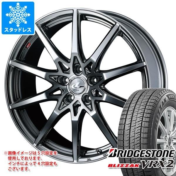 スタッドレスタイヤ ブリヂストン ブリザック VRX2 205/45R17 84Q レオニス SV BMCミラーカット 6.5-17|tiremax|01