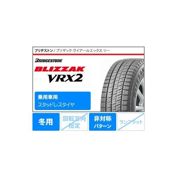 スタッドレスタイヤ ブリヂストン ブリザック VRX2 205/45R17 84Q レオニス SV BMCミラーカット 6.5-17|tiremax|02