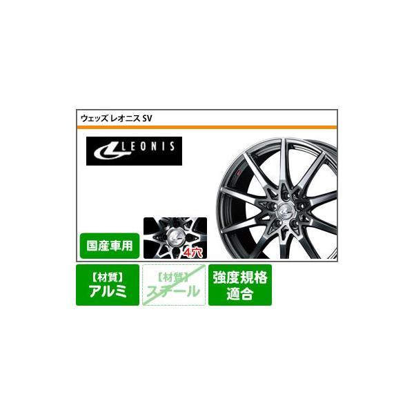 スタッドレスタイヤ ブリヂストン ブリザック VRX2 205/45R17 84Q レオニス SV BMCミラーカット 6.5-17|tiremax|03