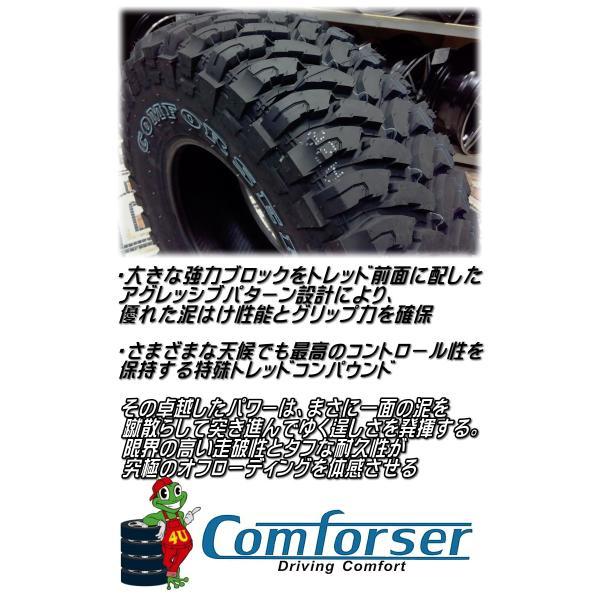 送料無料 Comforser コンフォーサー CF3000 235/85R16 120/116Q 235/85-16 サマータイヤ|tireshop4u|03