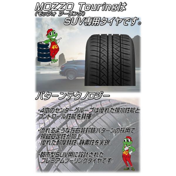 送料無料 2019年製 DURATURN MOZZO TOURING 225/65R17 225/65-17 サマータイヤ 新品1本価格|tireshop4u|02