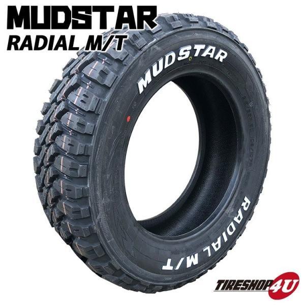 送料無料 2020年製 MUDSTAR マッドスター Radial M/T ラジアル MT 165/65R14 79S 165/65-14 ホワイトレター マッドタイヤ 新品1本価格