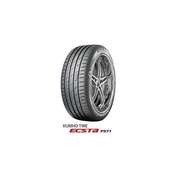 KUMHO ECSTA PS71 215/45R18 93Y XL クムホ エクスタ PS71