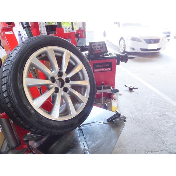 西条市タイヤ持込み交換4本12〜16インチ tirestep 02