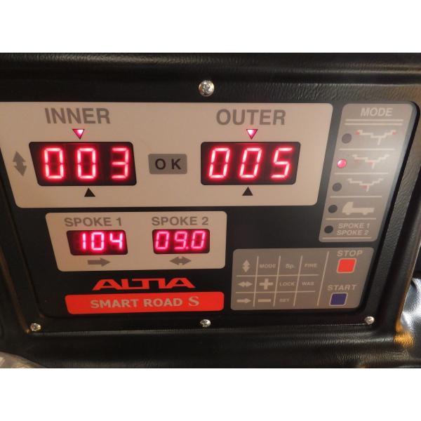 愛媛西条市タイヤ交換4本17〜18インチ|tirestep