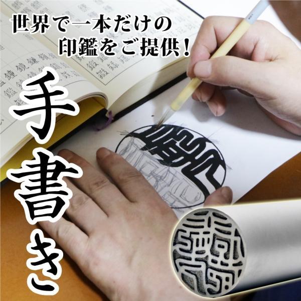 【15mmケース付き】最高級【印影確認】ができる【手書きのチタン印鑑】シルバーブラスト 実印 銀行印