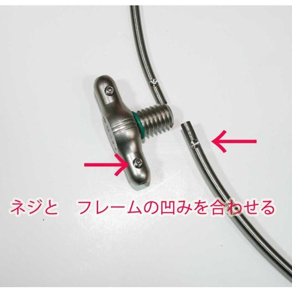 取り替え用 64チタン合金 40cmフレーム Φ5mm titanium 03