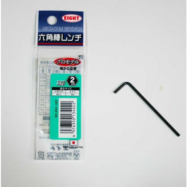 取り替え用 64チタン合金 40cmフレーム Φ5mm titanium 05