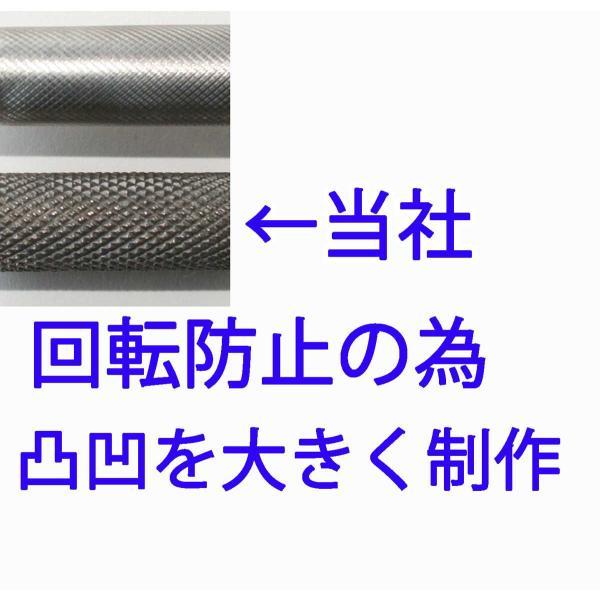 石鯛 底物 硬形態 チタンピトン 竿掛け φ16mm 全長60cm titanium 06