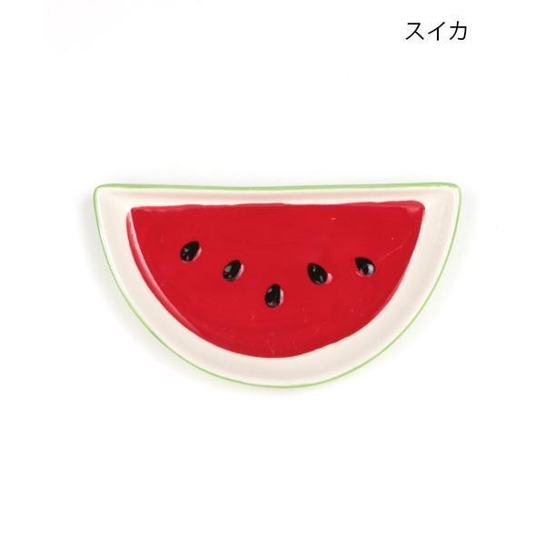 プレート 皿 食器 陶器 お茶碗 小鉢 中鉢 フルーツ かわいい キッチン ギフト プレゼント セット フルーツ カットプレート j0729-003|titicaca-y|05