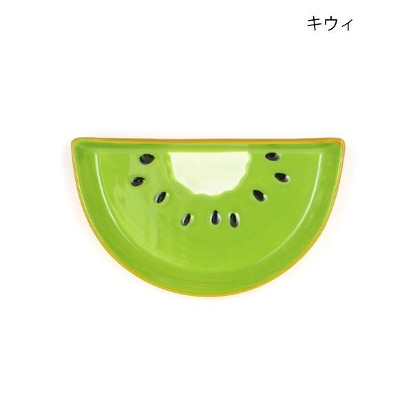 プレート 皿 食器 陶器 お茶碗 小鉢 中鉢 フルーツ かわいい キッチン ギフト プレゼント セット フルーツ カットプレート j0729-003|titicaca-y|07