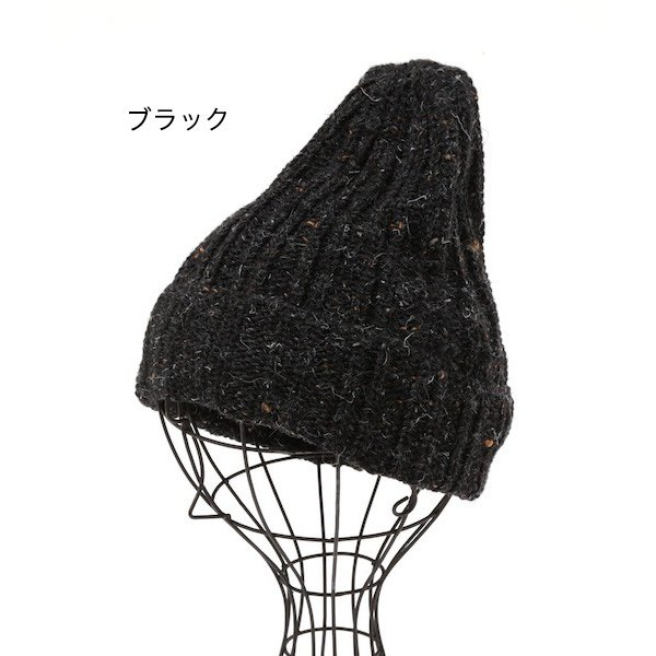UK YARN NEP R WATCH jbm-000-153029 ニットキャップ ニット帽 ニットワッチ 帽子