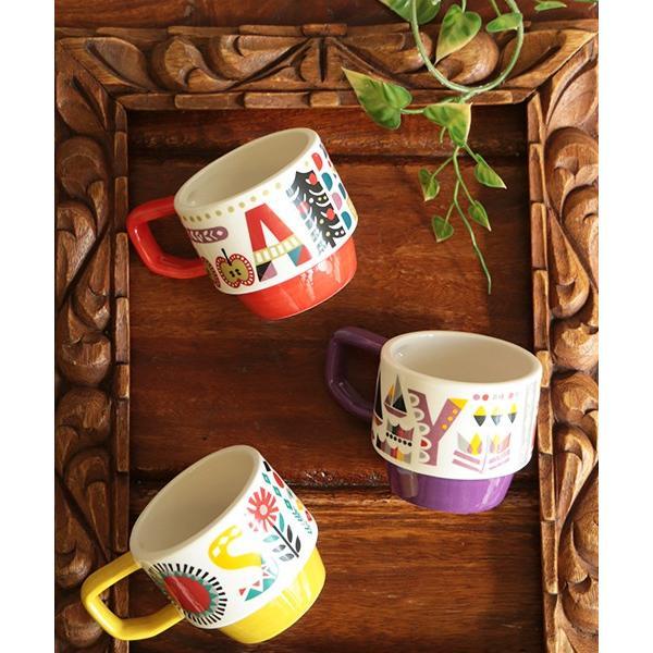 マグカップ マグ カップ コップ 食器 陶器 インテリア スタッキング カラフル 秋 冬 夏 春 エスニック かわいい 大きめ イニシャルスタッキングマグ ziwcb2304 titicaca-y 08