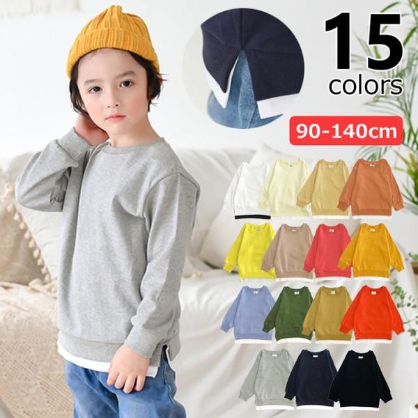子供服TiTi_100003-long
