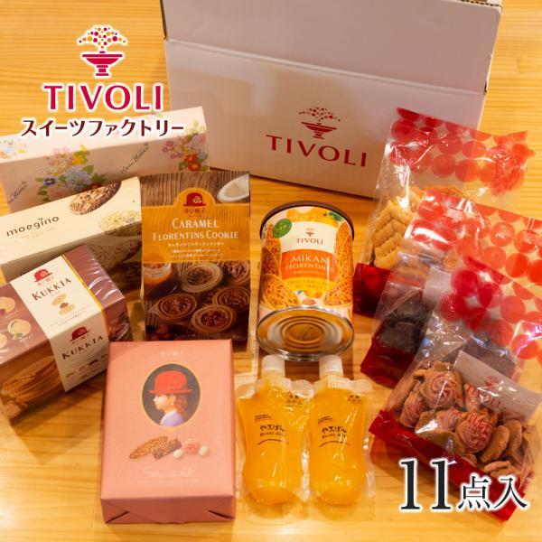 ちぼりスイーツ満喫BOX|お菓子ギフトかわいいお菓子景品個包装チョコレート 同梱不可