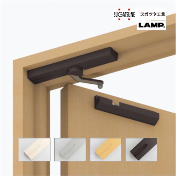 TK金物ショップタケダ_lamp-ldd-s