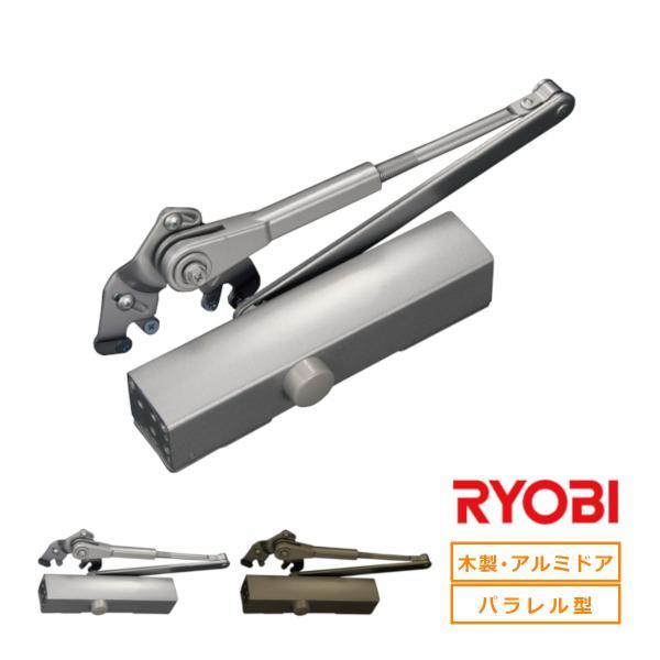 TK金物ショップタケダ_ryobi-s202p-s